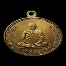 เหรียญ ลพ.เชื้อ รุ่นแรก