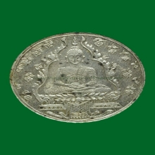 เหรียญพระแก้ว ปี 2475