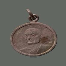 เหรียญพระพุทธโฆษาจารย์ (เจริญ) ยันต์บ่า เนื้อเงิน
