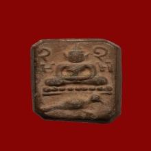 หลวงพ่อปาน วัดบางนมโค พิมพ์นกสมาธิบัว 9 เม็ด จ.พระนครศรีอยุธ