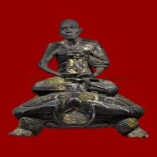 พระบูชา หลวงปู่หลิวนั่งเต่า รุ่นแรก 5นิ้ว