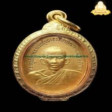 เหรียญรุ่นแรก หลังแบบ หลวงพ่อสุด วัดกาหลง สวยแชมป์