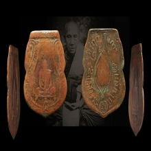 เหรียญรุ่นแรก หลวงพ่อกลั่น วัดพระญาติ ปี2469 พิมพ์ขอเบ็ด