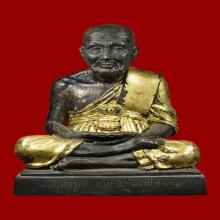 พระบูชาลพ.ทวด วัดช้างให้ พ.ศ.2502