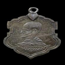 เหรียญพระสมุห์ขิง วัดกลาง(สวยแชมป์)
