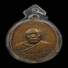 เหรียญหลวงปู่ทิม วัดแม่น้ำคู้   บล็อกขี้มูกหัวปะ