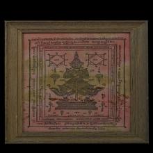 ผ้ายันต์ท้าวเวสสุวรรณ หลวงปู่โต๊ะ วัดประดู่ฉิมพลี สภาพสวยมาก