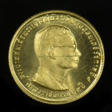เหรียญในหลวง ครองราชย์ครบ 25 ปีเนื้อทองคำ