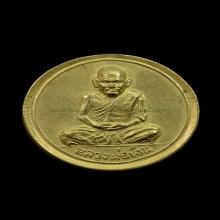 เหรียญขวัญถุงหลวงพ่อเงินปี15