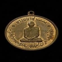 เหรียญทรงผนวช ปี2508 เนื้อทองแดง