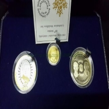 เหรียญที่ระลึกพระชนมายุ 88 พรรษา