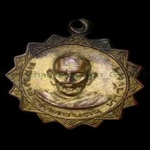 เหรียญพัดยศ ปี 2514 หลวงพ่อดอนตัน จ.น่าน เนื้อทองแดงกะไหล่ทอ