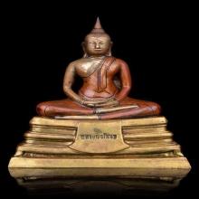 พระบูชา หลวงพ่อพระพุทธโสธร ปี 14