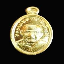 เม็ดแตงทองคำ หลวงปู่ทวด รุ่น 102 ปี อาจารย์ทิม No.11