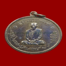เหรียญทรงผนวช 2508 บล็อคนิยม เนื้ออัลปาก้า (1)
