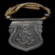เหรียญเสมา จปร. รัชกาลที่5 สวยสมบรูณ์มากคับ