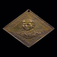 เหรียญกรมหลวงชุมพรเนื้อเงินกระไหล่ทองหาอยากสวยเทพๆๆ