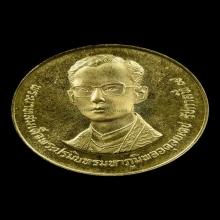 เหรียญรัชกาลที่9เนื้อทองคำ