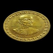 เหรียญท่านเจ้าคุณนรโภคทรัพย์เล็กนวะกะไหล่ทอง