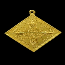 พรหมทองคำ หลวงปู่สี พิมพ์หน้าเล็ก