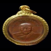 เหรียญ หลวงพ่อทองศุข วัดโตนดหลวง