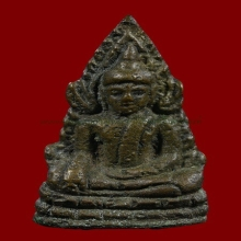 พระพุทธชินราช อินโดจีน2485