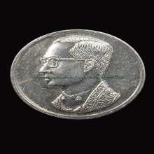 ร.๙คุ้มเกล้าเงินเล็กปี2522