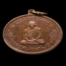 เหรียญทรงผนวช 2508 บล็อคนิยม เนื้อทองแดง