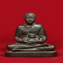พระบูชาหลวงพ่อเงิน วัดดอนยายหอม ปี 2513