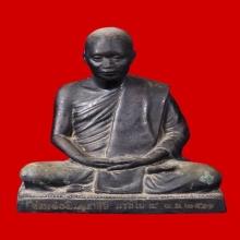 พระบูชาหลวงพ่อพิมพ์มาลัย วัดหุบมะกล่ำ รุ่นแรก ปี 2511