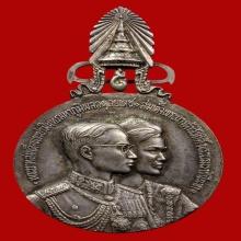 เหรียญประพาสยุโรป เนื้อเงิน พิมพ์ใหญ่