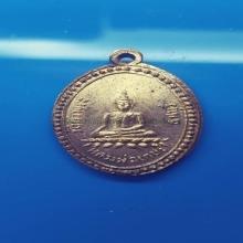 เหรียยหลวงพ่อเกสรวัดท่าพระรุ่นแรกสภาพสวยมากกระไหล่ทองเดิมราค