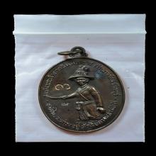 เหรียญพระเจ้าตากสิน ลป.ทิม บล๊อกทองคำ โค๊ตเลข 3 สวยมาก