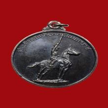 เหรียญพระเจ้าตากสินมหาราช หลวงปู่ทิมเสก เนื้อเงิน