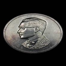 เหรียญคุ้มเกล้า เนื้อเงิน