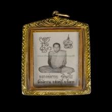 ภาพถ่ายหลวงพ่อกวย วัดโฆสิตาราม ปี2521