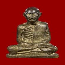 รูปหล่อโบราณหลวงปู่เผือก วัดโมลี ปีพ.ศ.2500 พิมพ์หน้าแก่