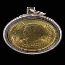 เหรียญ ร.9 ปี 2500 เหรียญขวัญถุงหลวงพ่อวัดดอนตัน ปี 19