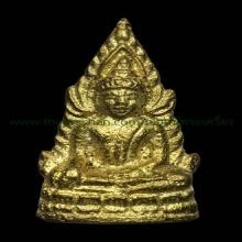 พระพุทธชินราชอินโดจีน พิมพ์ต้อ สภาพสวยเดิม