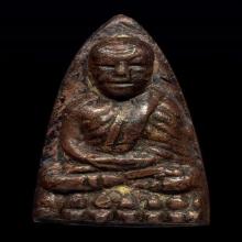 หลวงปู่ทวด เตารีดเล็ก อาปาเช่ ปี2505 สภาพสวย เดิมๆครับ