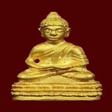 พระชัยวัฒน์เจ้าคุณนิมมานโกวิท หลวงปู่ทองดำ วัดท่าทอง
