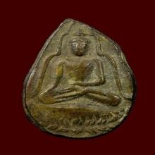 เหรียญหล่อ-ซุ้มชินราช