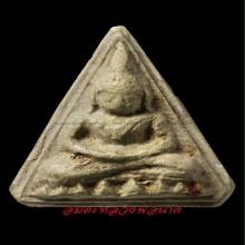 พระสมเด็จมฤคทายวัน พิมพ์หลวงพ่อโต พ.ศ.2466