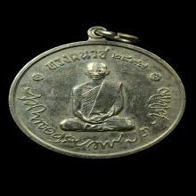 เหรียญทรงผนวช 2508  เนื้ออัลปาก้า (2)