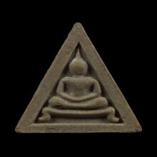 สมเด็จสามเหลี่ยมขาโต๊ะ ปี 2518 หลวงปู่โต๊ะ