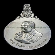 เหรียญพระมหาชนก พิมพ์เล็ก