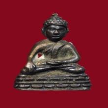 พระชัยวัฒน์ ชินบัญชร หลวงปู่ทิม วัดระหารไร่