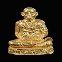 สวยแชมป์!! รูปหล่อพุฒจารโต อนุสรณ์122ปี เนื้อทองคำ