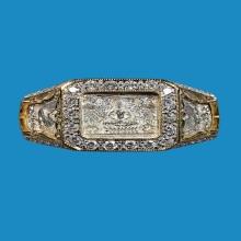 แหวนมหาจักรพรรดิ หลวงปู่ดู่ วัดสะแก ปี2527 จอตื้น