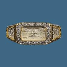 แหวนมหาจักรพรรดิ หลวงปู่ดู่ วัดสะแก ปี2527  ท้องเว้า มีตุ่ม